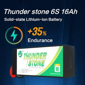Solid State Lithium Battery 16Ah