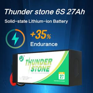 Solid State Lithium Battery 27Ah